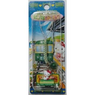 ハローキティ(ハローキティ)の神奈川限定 江ノ電キティ 根付け 2006(ストラップ)