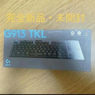 《新品・保証書有》Logicool G913tkl リニア軸 ロジクール
