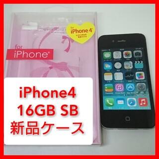 iPhone - iPhone4 16GB A1332+新品ケース 動作確認済 apple