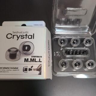 アユート AZLA SednaEarfit Crystal