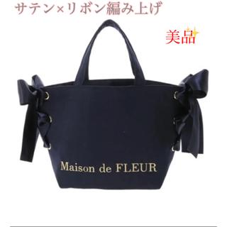 Maison de FLEUR - メゾンドフルール バッグ サイドリボン サテン レースアップ ネイビー