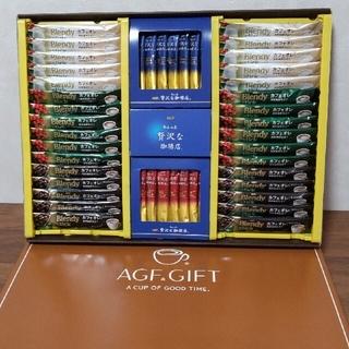エイージーエフ(AGF)のAGF  ギフトセット  カフェオレ       ちょっと贅沢な珈琲(コーヒー)