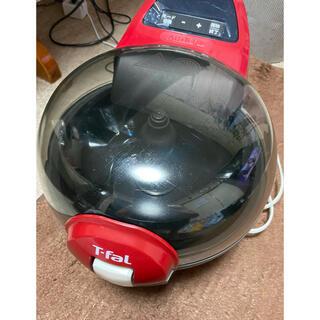 ティファール(T-fal)のティファール アクティフライ ノンフライヤー(調理機器)