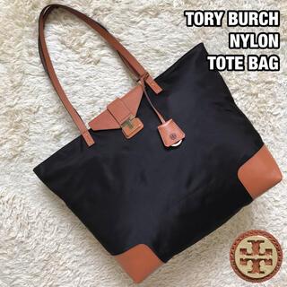 Tory Burch - 美品✨TORY BURCH トートバッグ ナイロン×レザー A4可 チャーム 黒