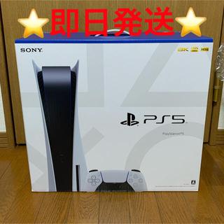 PlayStation - PlayStation 5 CFI-1100A01 通常版 プレステ5 本体