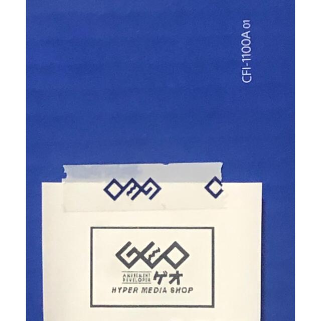 SONY(ソニー)のSONYプレイステーション5本体CFI-1100A01 ディスクドライブ搭載型 エンタメ/ホビーのゲームソフト/ゲーム機本体(家庭用ゲーム機本体)の商品写真