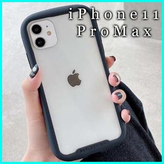 iPhone11 PROMAX ケース クリア ガラス カバー 画面保護 黒 F