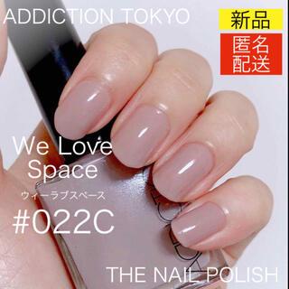 ADDICTION - 【新品】アディクション ネイル ポリッシュ We Love Space 022C