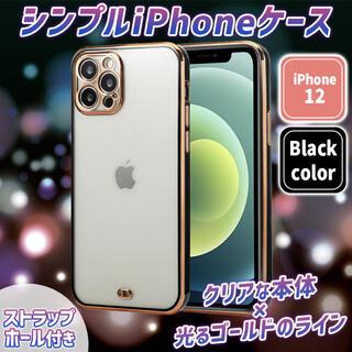携帯ケース 新品 韓国 ブラック クリア iPhone12 ケース かわいい