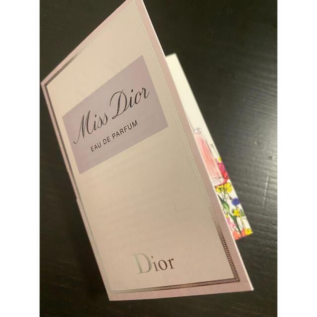 Dior(ディオール)のDior♡新Miss Diorサンプル コスメ/美容のキット/セット(サンプル/トライアルキット)の商品写真