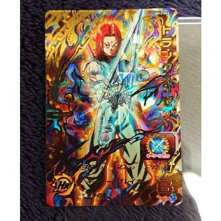ドラゴンボール(ドラゴンボール)のトランクス:ゼノ スーパードラゴンボールヒーローズ(シングルカード)