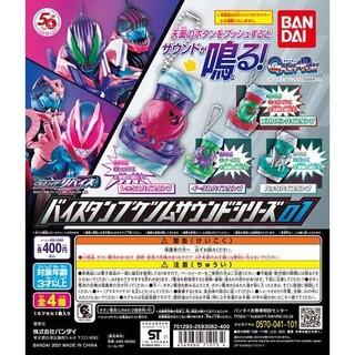 仮面ライダーリバイス バイスタンプゲノムサウンドシリーズ01