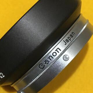 OLD CANON カブセ式クラシックレンズフード 50mm 50/1.8など