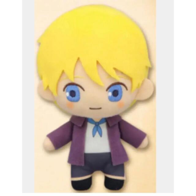 ロミオの青い空 ぬいぐるみ アルフレド エンタメ/ホビーのおもちゃ/ぬいぐるみ(キャラクターグッズ)の商品写真