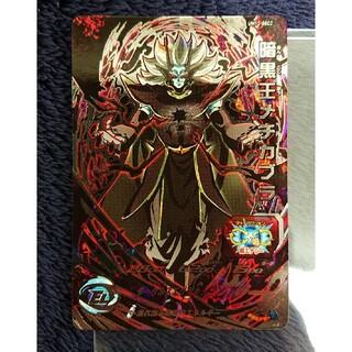 ドラゴンボール(ドラゴンボール)の暗黒王メチカブラ スーパードラゴンボールヒーローズ(シングルカード)