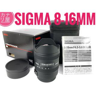 シグマ(SIGMA)の✨美品✨後期✨SIGMA 8-16mm f/4.5-5.6 HSM CANON(レンズ(ズーム))
