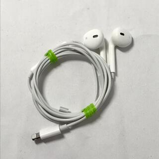 Apple - 【送料無料】Apple純正アクセサリー Lightningイヤホン iphone