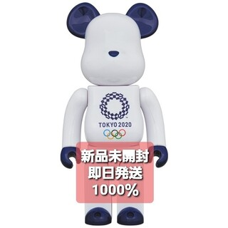メディコムトイ(MEDICOM TOY)のBearbrick Tokyo 2020 Olympic Emblem1000%(その他)