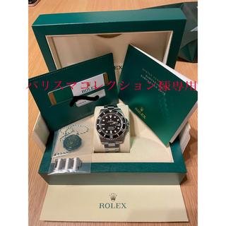 ROLEX - 【未使用品】ロレックス サブマリーナ デイト116610LN