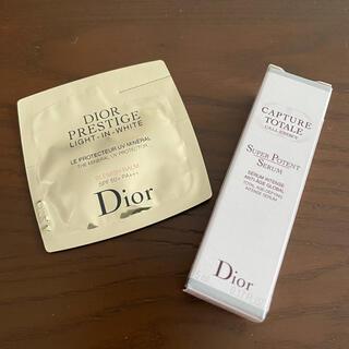 Christian Dior - Dior ディオール サンプル