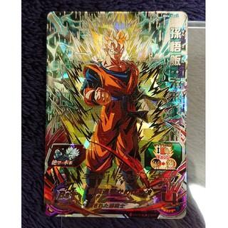 ドラゴンボール(ドラゴンボール)の孫悟飯:未来 スーパードラゴンボールヒーローズ(シングルカード)