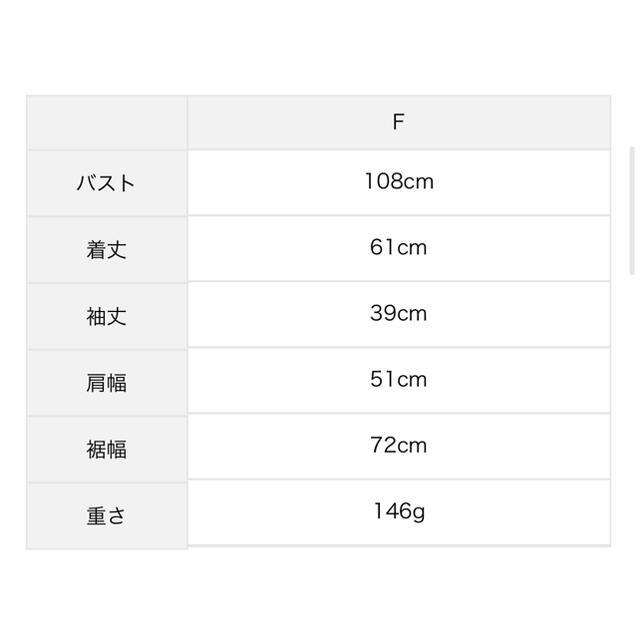 SM2(サマンサモスモス)のサマンサモスモス レース襟ブラウス SM2 キナリ エヘカソポ フリル テチチ レディースのトップス(シャツ/ブラウス(半袖/袖なし))の商品写真