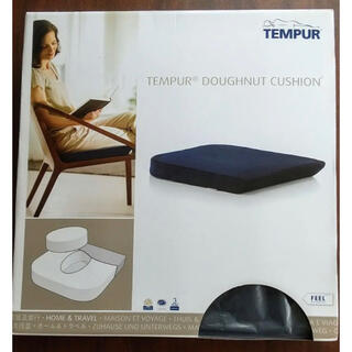 TEMPUR - 【定1.5万】 美品✨テンピュール TEMPUR✨ドーナツクッション✨