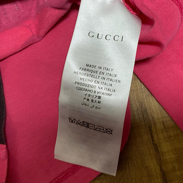 Gucci(グッチ)のGUCCI グッチ ヒグチユウコ ベビー 9/12m(80cm)セットアップ キッズ/ベビー/マタニティのベビー服(~85cm)(Tシャツ)の商品写真