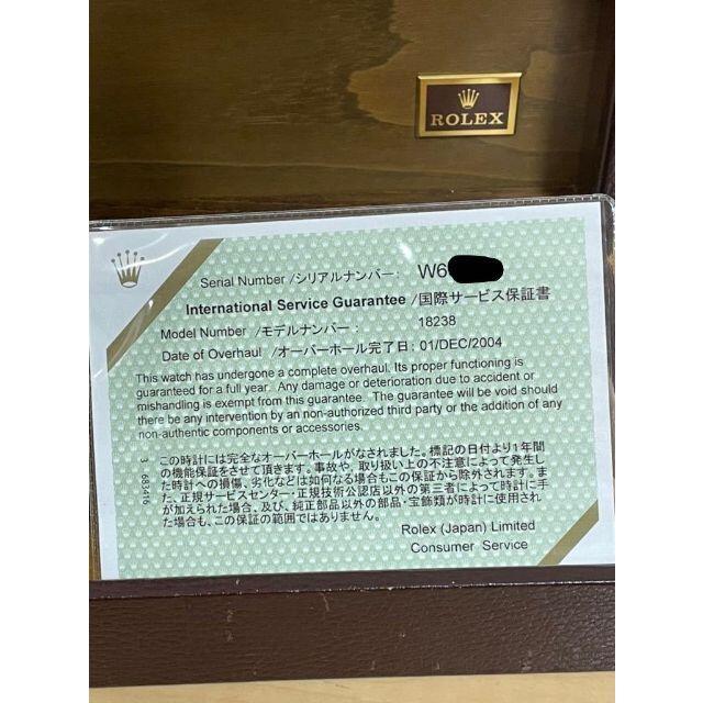 ROLEX DAY DATE Ref.18238 ロレックス デイデイト 金無垢 メンズの時計(腕時計(アナログ))の商品写真