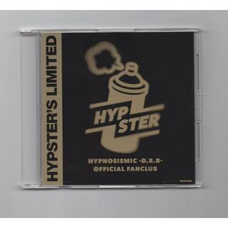 CD HYPSTER'S LIMITED / ヒプノシスマイク