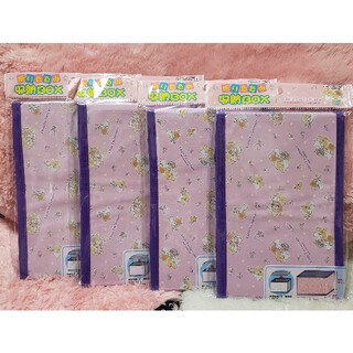 リトルツインスターズ(リトルツインスターズ)のサンリオ キキララ リトルツインスターズ ♡ 収納ボックス 4個セット(キャラクターグッズ)