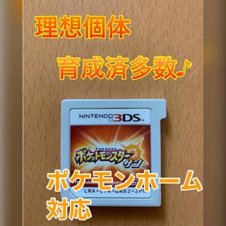ニンテンドー3DS - ポケモン サン ソフトのみ