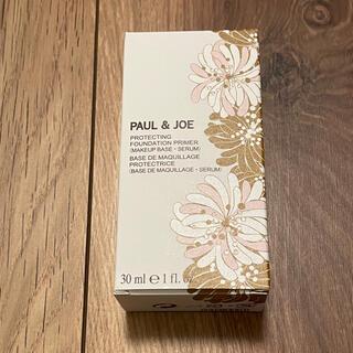 PAUL & JOE - ポールアンドジョー プロテクティング ファンデーション プライマー #01