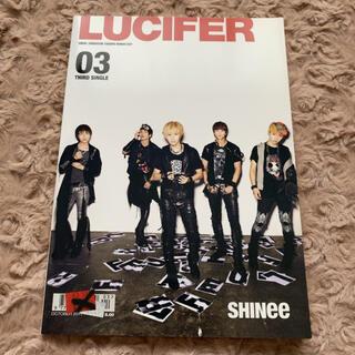 シャイニー(SHINee)のSHINee LUCIFER 初回限定盤特典  ノート(K-POP/アジア)
