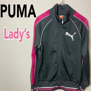 プーマ(PUMA)の☆美品☆ PUMA トラックジャケット ジャージ レディース Sサイズ グレー(その他)