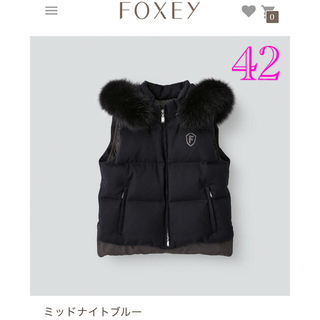 "FOXEY - 🌺未使用🌺 FOXEY ダウンベスト ""CHALEUR"" ダークネイビー"