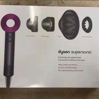 新品 ダイソン ドライヤーdyson HD03 ピンク