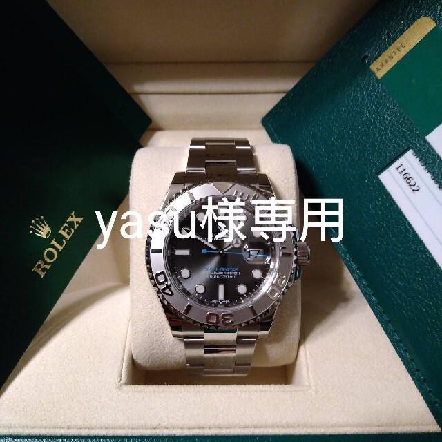 ROLEX(ロレックス)のロレックス ROLEX ヨットマスター 2019年8月印 メンズの時計(腕時計(アナログ))の商品写真
