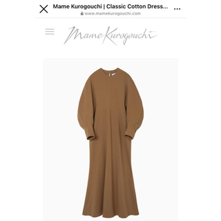 mame - 最終値下(美品)マメクロゴウチClassic Cotton Dress 🤎