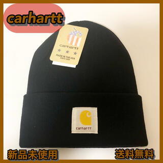 《SALE》Carhartt カーハート ニット帽 ニットキャップ 黒 ブラック