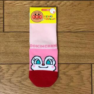 アンパンマン(アンパンマン)のアンパンマン ベビー、キッズ靴下♡(靴下/タイツ)