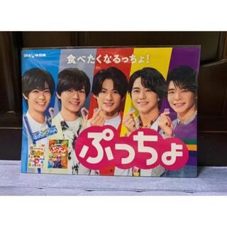 Johnny's - キンプリ ぷっちょ ポスター 非売品