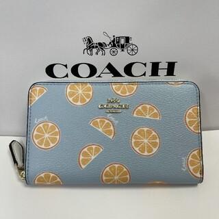 コーチ(COACH)の【新品・未使用】人気 コーチ長財布  最新モデル F3151(その他)