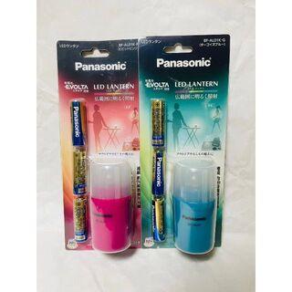 パナソニック(Panasonic)の送料無料 新品未開封 パナソニック LEDランタン ピンク&ブルー 2個セット(ライト/ランタン)