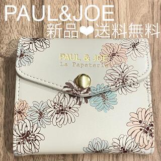 PAUL & JOE - ❤︎毎日値下げ❤︎【PAUL&JOE】ポール&ジョー ラ・パペトリーカードケース
