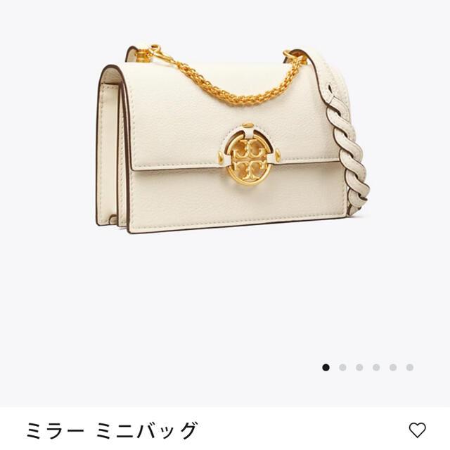 Tory Burchバック レディースのバッグ(ショルダーバッグ)の商品写真