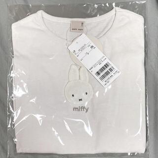 petit main - ミッフィー miffy モチーフ Tシャツ