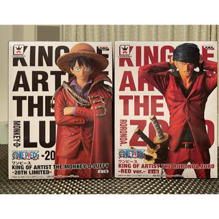 バンプレスト(BANPRESTO)のKING OF ARTIST ワンピース ルフィ&ゾロ 2個セット(キャラクターグッズ)