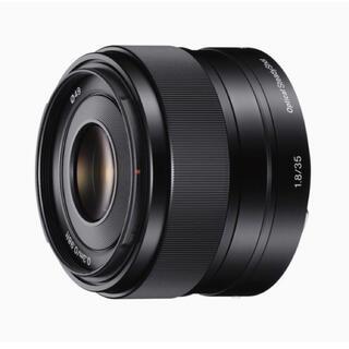 SONY - SONY E35mm F1.8 OSS SEL35F18