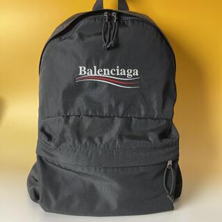 バレンシアガ(Balenciaga)のBALENCIAGA 美品 黒 エクスプローラー リュック バレンシアガ(バッグパック/リュック)
